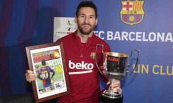 Μπορεί η Μπαρτσελόνα να μην κατέκτησε το πρωτάθλημα Ισπανίας φέτος, ωστόσο ο Λιονέλ Μέσι αναδείχθηκε πρώτος σκόρερ της La Liga.