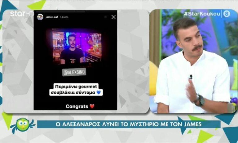 MasterChef Αλέξανδρος Συνοδινός – Τζέιμς Survivor: Η άγνωστη φιλία