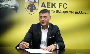 Ο Βλάνταν Μιλόγεβιτς και οι συνεργάτες έπιασαν και... επίσημα σήμερα δουλειά στο προπονητικό κέντρο των Σπάτων.