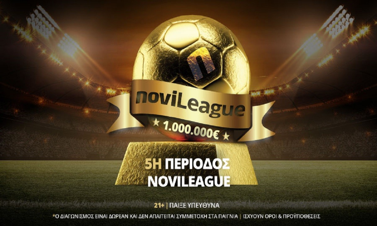 Novileague: Αθηναϊκό ντέρμπι με έπαθλο την Ευρώπη