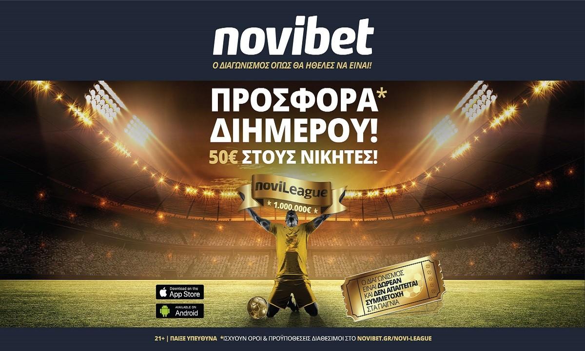 Novileague: Σούπερ προσφορά* διημέρου