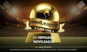 Η 5η περίοδος στην ανανεωμένη Novileague συνεχίζεται! Η Premier League οδεύει προς την ολοκλήρωσή της, με μοναδική εκκρεμότητα τα τελευταία