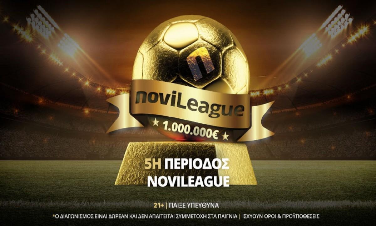 Novileague: «Σέντρα» στην 5η περίοδο με ευρωπαϊκές μάχες | Όσα έγιναν στην 4η περίοδο