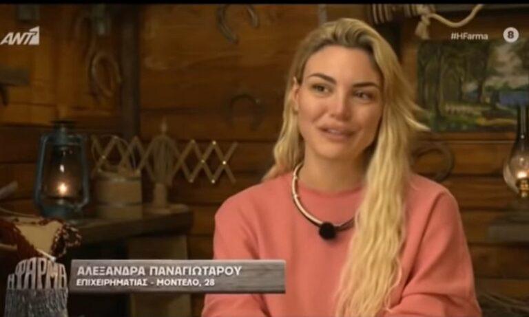 Η Αλεξάνδρα Παναγιώταρου έκανε μπάνιο στη «Φάρμα» και «ένοιωσε μισή»! (vid)