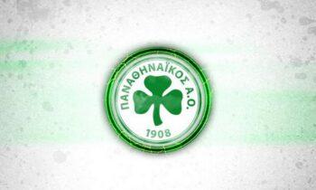 Παναθηναϊκός: Σε μια ιστορική απόφαση προχωράει ο σύλλογος, ο οποίος αποφάσισε να αφαιρέσει έναν τίτλο από την τροπαιοθήκη.
