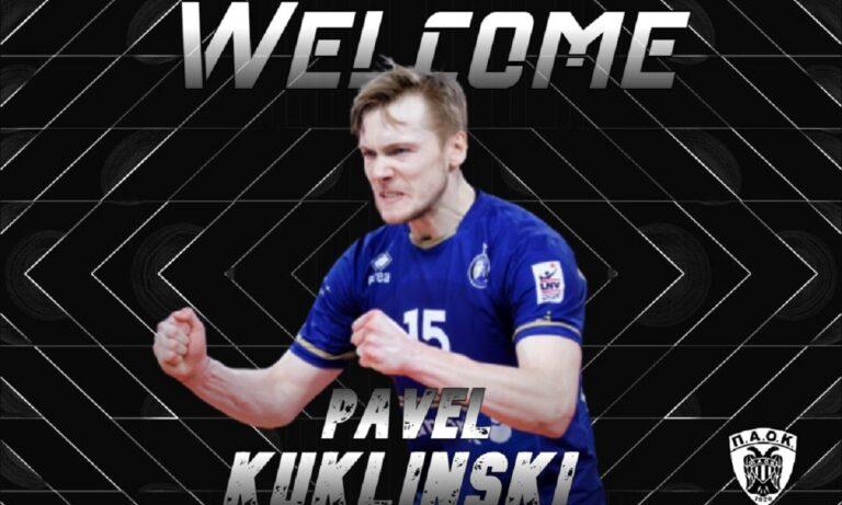 Πάβελ Κουκλίνσκι ΠΑΟΚ