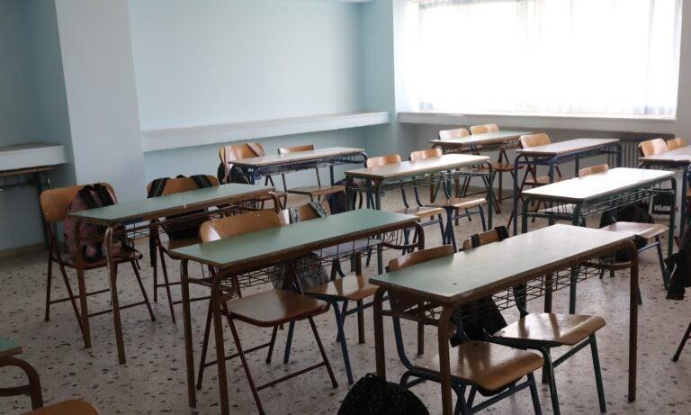 Υπουργείο Παιδείας: Η ενημέρωση για τον δάσκαλο που φέρεται να έστελνε σεξουαλικά μηνύματα σε μαθήτριες