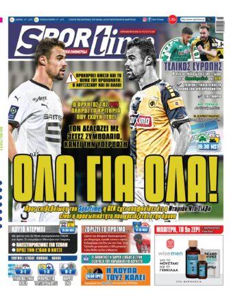 Εξώφυλλο Εφημερίδας Sportime - 9/5/2021