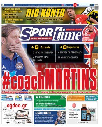 Εξώφυλλο Εφημερίδας Sportime - 8/5/2021