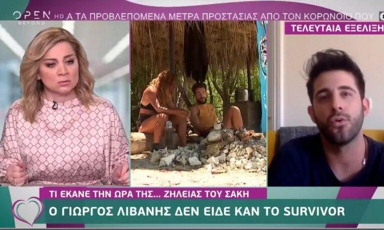 Survivor: Τι έκανε o Λιβάνης την ώρα που η Μαριαλένα περνούσε καλά με τον Σάκη