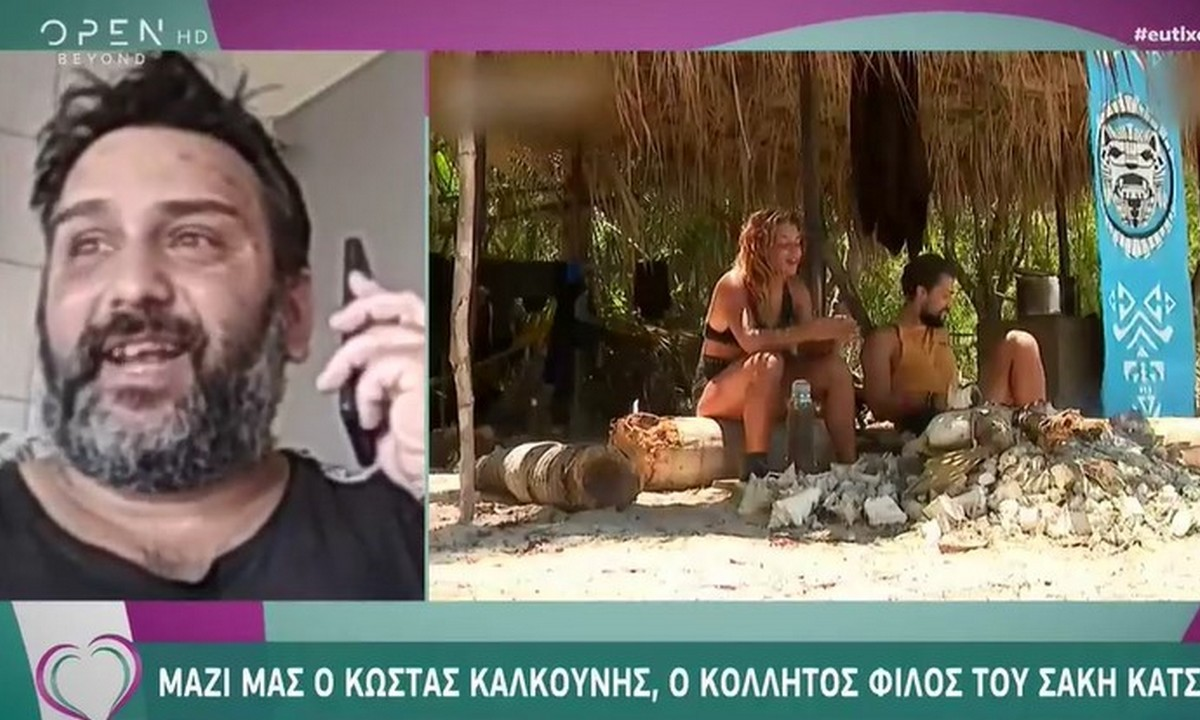 Survivor: Ο κολλητός του Κατσούλη: «Η Μαριαλένα είναι καψούρα – Ο Σάκης κάνει το  κομμάτι του» (vid)
