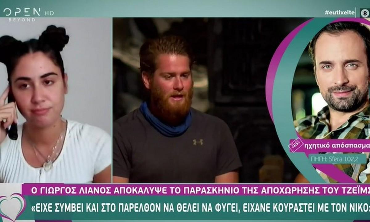 Survivor – Γιωργος Λιανος: «Γιατί έφυγε ο James – Τι γίνεται με Μπάρτζη – Ποιες εκπλήξεις ακολουθούν»