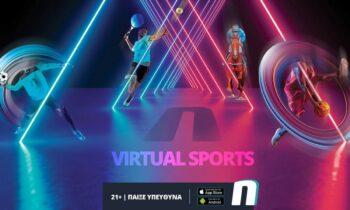Τα Virtual Sports παίζουν στη Novibet… Η δράση στα Virtual Sports δεν σταματά ποτέ! Μία μεγάλη γκάμα επιλογών απ' όλα τα σπορ σε περιμένει