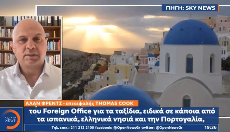Τα έξι ελληνικά νησιά που θα έρθουν οι Βρετανοί το καλοκαίρι