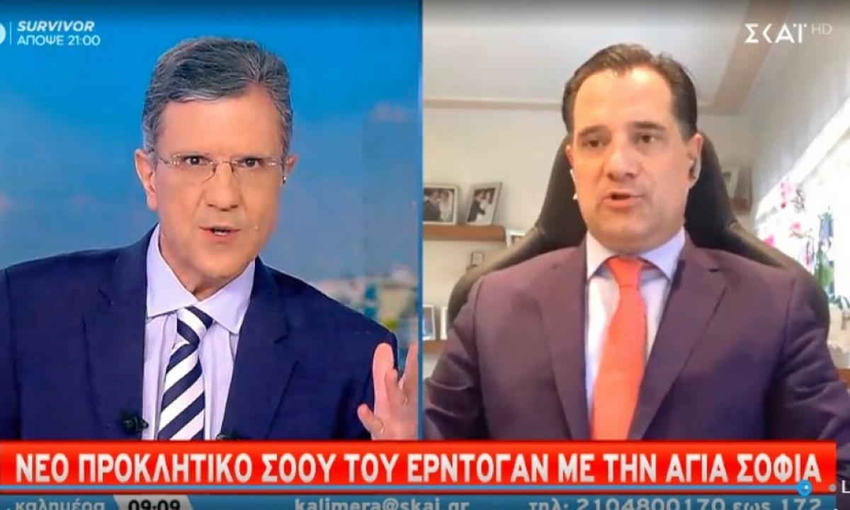 Γεωργιάδης: «Κιτς και το χάλι του το μαύρο αυτό που έκανε ο Ερντογάν στην Αγιά Σοφιά»