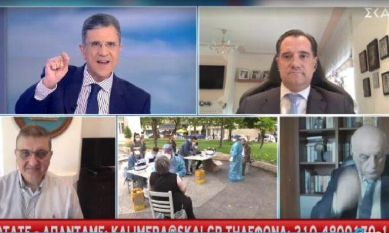 Γεωργιάδης: Τότε ανοίγει η πλατφόρμα για γυμναστήρια και παιδότοπους – Όλα τα μέτρα στήριξης