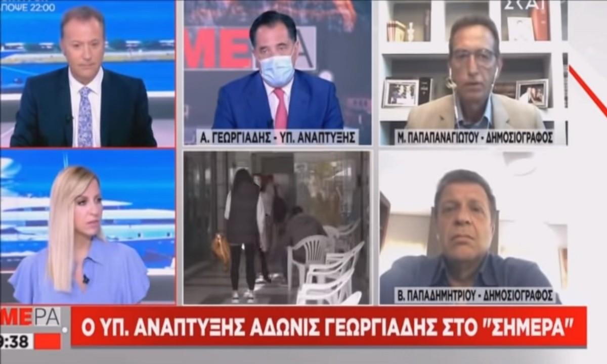 Απίστευτο: Τράβηξαν το καζανάκι live στον αέρα με καλεσμένο τον Άδωνι Γεωργιάδη (vid)