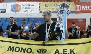Μετά από ένα παιχνίδι με χαρακτήρα ντέρμπι ως τη λήξη του η ΑΕΚ ήταν εκείνη που πανηγύρισε στο τέλος, κατακτώντας το Κύπελλο Ελλάδας στο χάντμπολ των ανδρών.