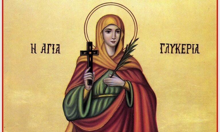 Εορτολόγιο Πέμπτη 13 Μαΐου: Ποιοι γιορτάζουν σήμερα