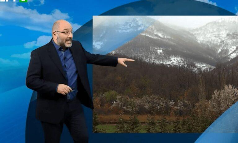 Αρναούτογλου Καιρός: Από μονοψήφιες τιμές ξεκινάει ο υδράργυρος – Μέχρι πού θα φτάσει