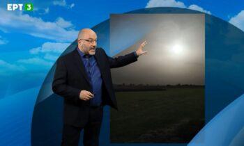 Αρναούτογλου Καιρός: Για την εξέλιξη του καιρού σήμερα μιλάει ο γνωστός μετεωρολόγος στο δελτίο καιρού για την Τρίτη 12 Μαΐου.