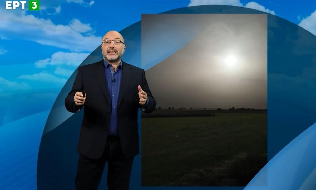 Αρναούτογλου Καιρός: Πολλά μποφόρ εκτοπίζουν τη σκόνη – Πέφτει η θερμοκρασία