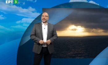Αρναούτογλου Καιρός: Ο γνωστός μετεωρολόγος παρουσιάζει εντυπωσιακά στατιστικά στοιχεία για τον μήνα Απρίλιο, ο οποίος ήταν ο ψυχρότερος από το 2003!