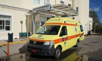 Χίος: Γυναίκα συνελήφθη από την Ασφάλεια έπειτα από ρίψη χημικού υγρού σε άνδρα, ο οποίος μεταφέρθηκε στο «Σκυλίτσειο» Νοσοκομείο.