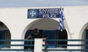 Πάρος: Απίστευτο περιστατικό έλαβε χώρας χθες στο Αστυνομικό Τμήμα του νησιού όταν εξαγριωμένοι Ρομά επιτέθηκαν με βάναυσο τρόπο εναντίον ανδρών της ΕΛ.ΑΣ.