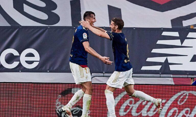 Αθλέτικ Μπιλμπάο - Οσασούνα 2-2: Ευρώπη ήταν και...πάει!