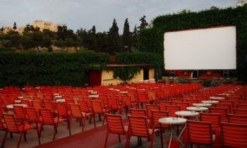 Σινεμά - Συναυλίες: Μετά από πολύ καιρό, δόθηκε τελικά το πράσινο φως για την σταδιακή επανανέναρξη των δραστηριοτήτων του πολιτισμού με την επιτροπή