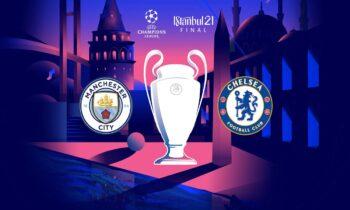 Τελικός Champions League: Σκέψεις της UEFA για Γουέμπλεϊ!