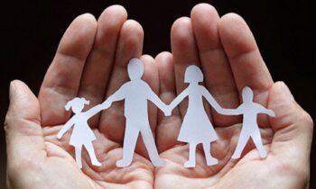 Διεθνής Ημέρα της Οικογένειας: Εορτάζεται κάθε χρόνο στις 15 Μαΐου., ενώ καθιερώθηκε το 1993 με απόφαση της Γενικής Συνέλευσης του ΟΗΕ (A/RES/47/237).