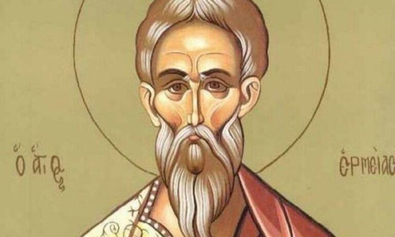 Εορτολόγιο Δευτέρα 31 Μαΐου: Ποιοι γιορτάζουν σήμερα