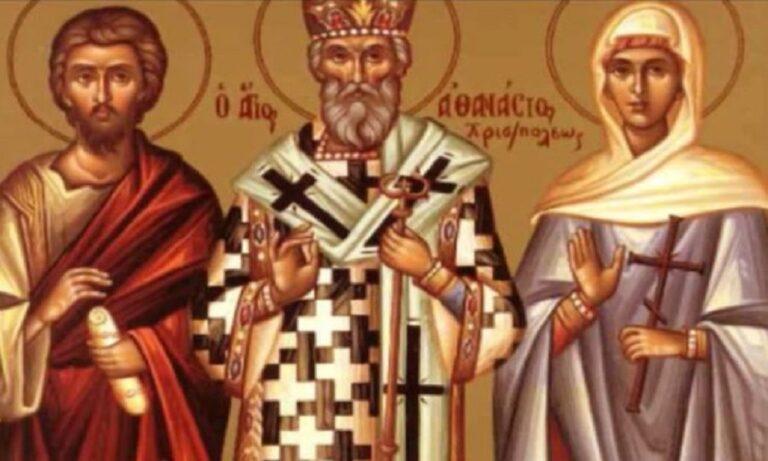 Εορτολόγιο Δευτέρα 17 Μαΐου: Ποιοι γιορτάζουν σήμερα