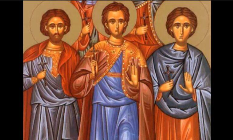 Εορτολόγιο Τρίτη 18 Μαΐου: Ποιοι γιορτάζουν σήμερα