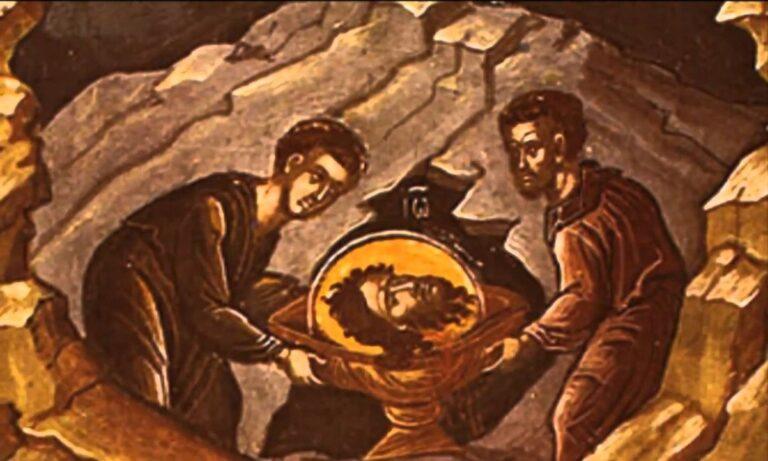 Εορτολόγιο Τρίτη 25 Μαΐου: Ποιοι γιορτάζουν σήμερα
