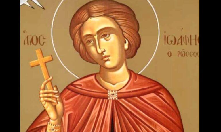 Εορτολόγιο Πέμπτη 27 Μαΐου: Ποιοι γιορτάζουν σήμερα