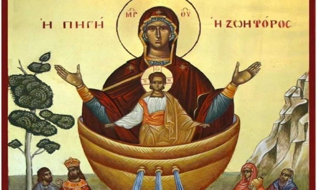 Εορτολόγιο Παρασκευή 7 Μαΐου: Ποιοι γιορτάζουν σήμερα
