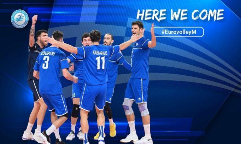 Εθνική Ανδρών Βόλεϊ: Οι αντίπαλοι στα τελικά του Ευρωπαϊκού Πρωταθλήματος