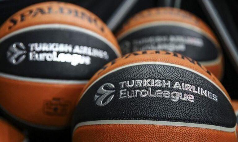 Euroleague: Στην Ζενίτ η wild card