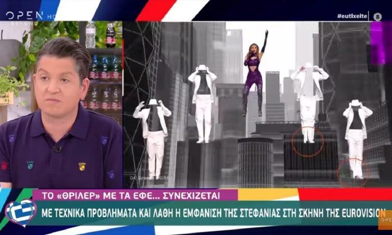 Eurovision – Ελλάδα Στεφανία: Αυτά είναι τα λάθη επί σκηνής – Τι γίνεται με τα εφέ!
