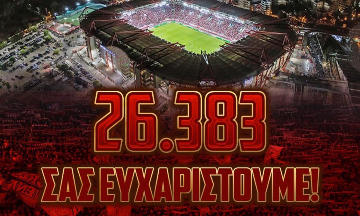 Ολυμπιακός: «26.383… Σας ευχαριστούμε!»