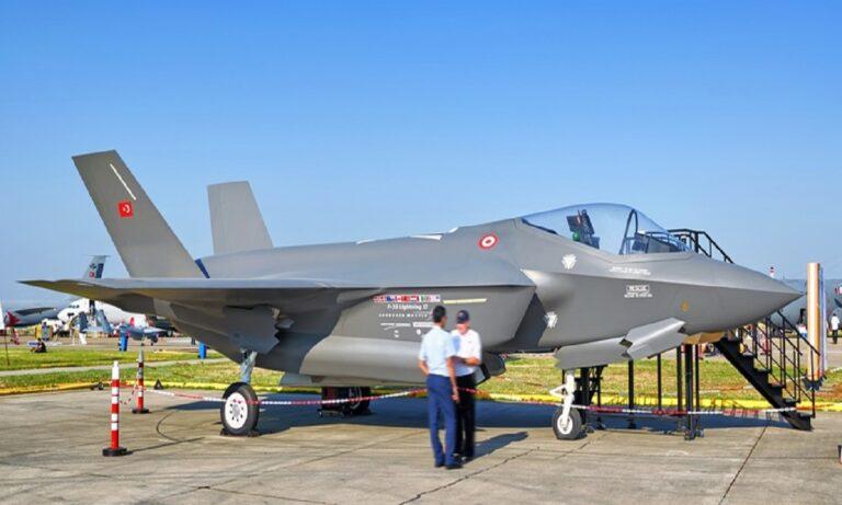 Τουρκία: Μπαίνουμε ξανά στο πρόγραμμα των F-35 μόνο αν μας δώσουν πλήρη πρόσβαση στο λογισμικό