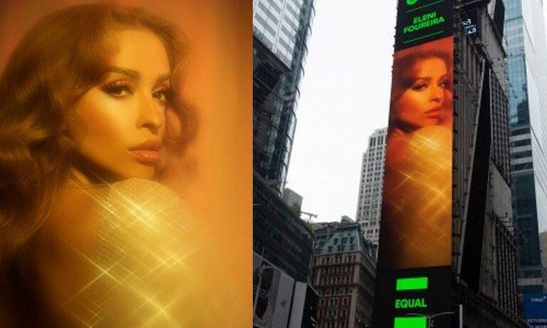 Η Ελένη Φουρέιρα σε billboard στην Times Square