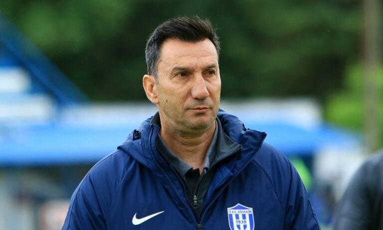 ΑΕΛ – Οριστικό: Ο Κώστας Φραντζέσκος νέος προπονητής των Θεσσαλών!