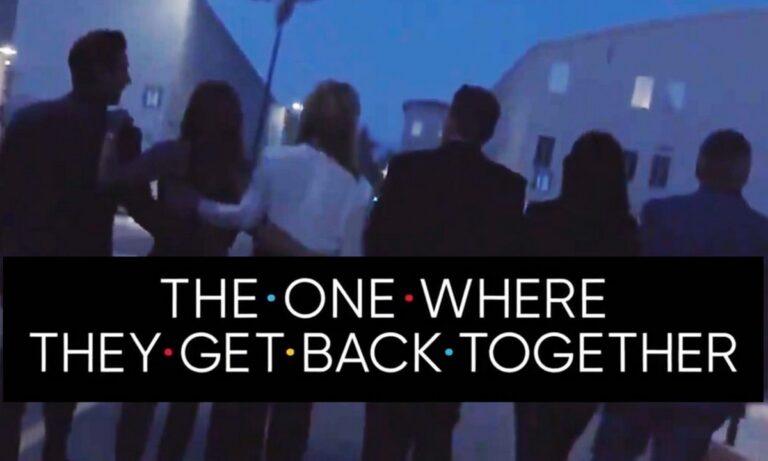 Friends Reunion: Τα Φιλαράκια ξανά μαζί! Δείτε πρώτο teaser trailer!