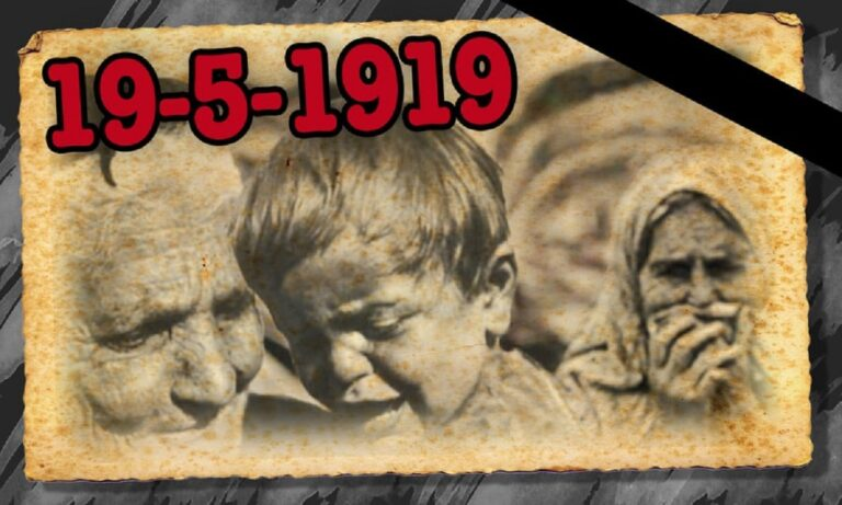 Γενοκτονία Ποντίων, Γενοκτονία Ελλήνων!