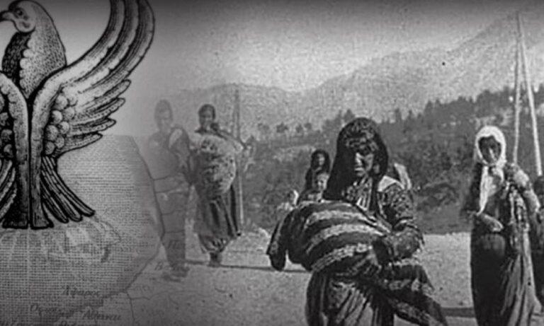 Σαν Σήμερα: 102 χρόνια από την Γενοκτονία των Ελλήνων του Πόντου