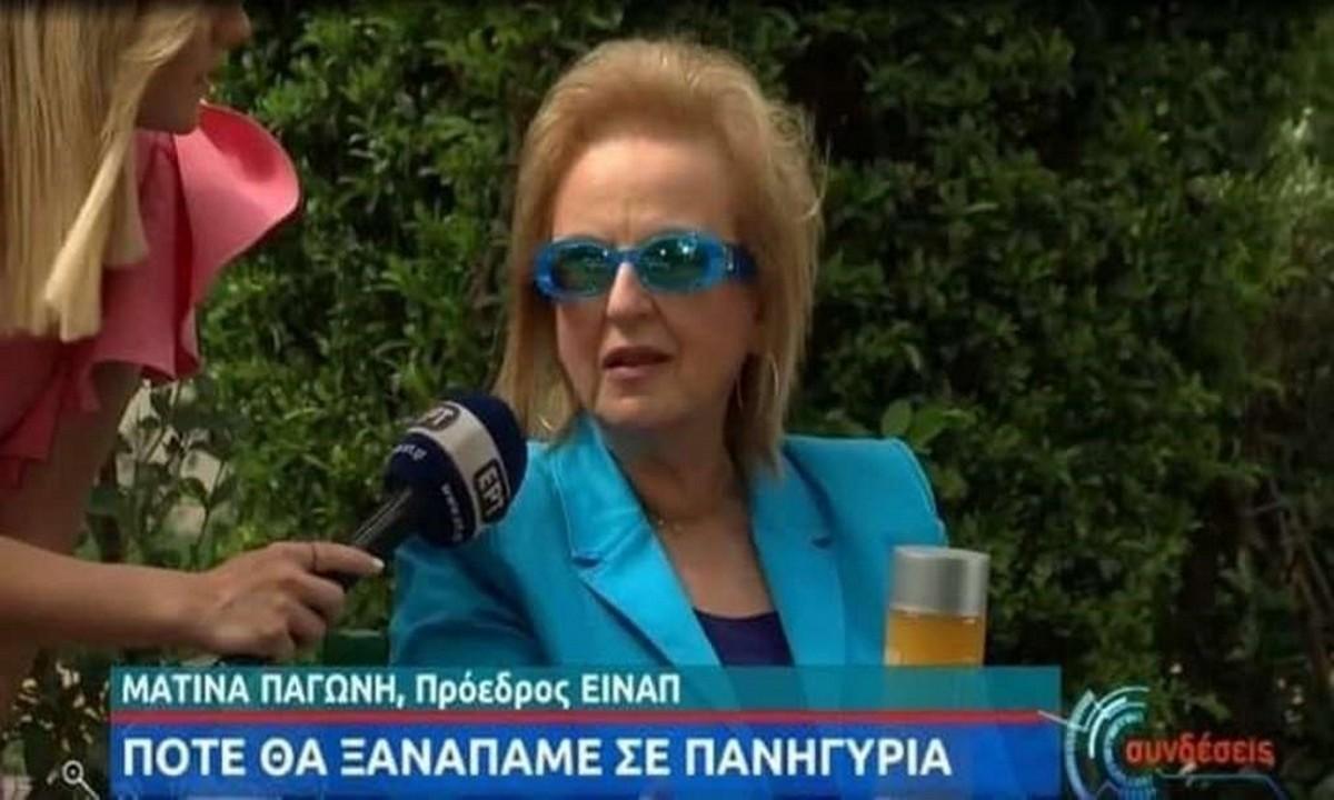 Ματίνα Παγώνη: Η εμφάνιση της στην ΕΡΤ που έγινε viral (vid) | sportime.gr